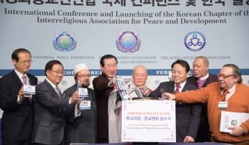 세계평화종교인연합 국제컨퍼런스 및 한국 결성대회 단체사진.jpg